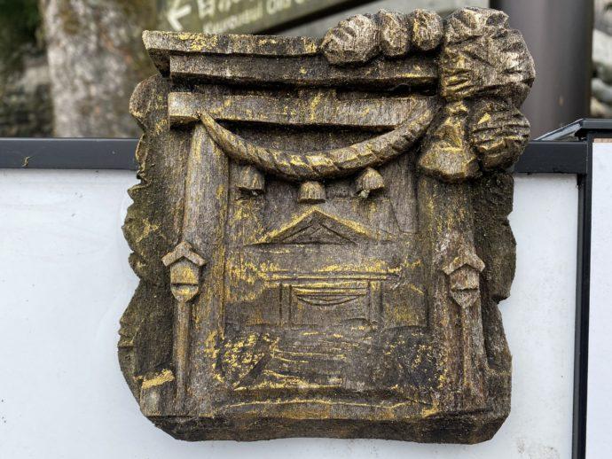 井波八幡宮の木彫り