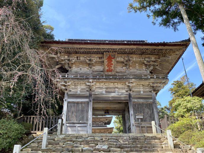 妙成寺の二王門