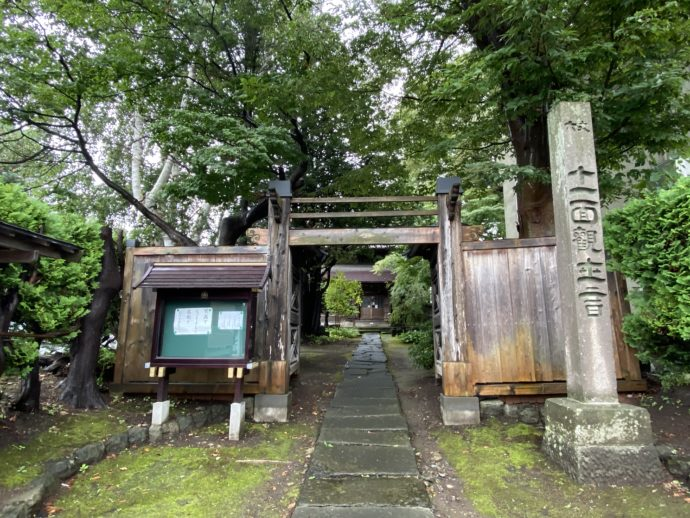 寺内町の入り口