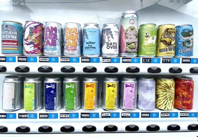 クラフトビールの自販機