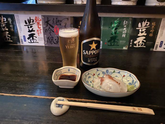 弘前の郷土料理居酒屋