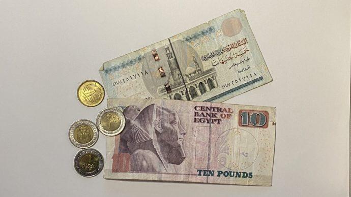 エジプト紙幣と硬貨