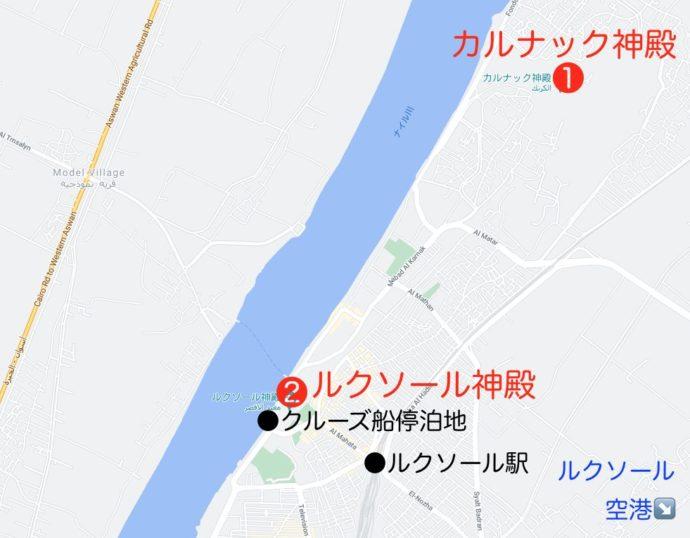 ルクソール東岸観光マップ